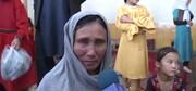 افغان جنگ کا دوسرا رخ، بلکتی خواتین، سسکتے بچے، لیکن طالبان کا عجیب و غریب دعوی، انسانیت کابل کی سرزمین پر سسک رہی ہے