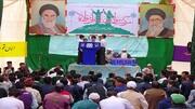 भारत और पाकिस्तान मे ईदे ग़दीर का जश्न