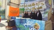 برگزاری ایستگاه صلواتی به مناسبت عید غدیر