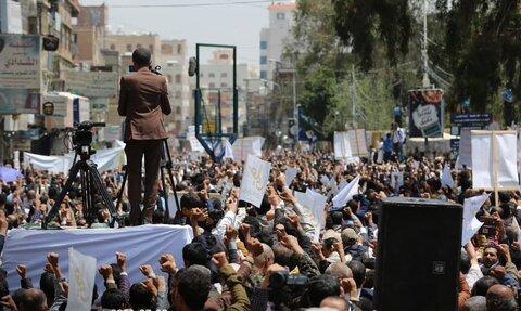 جشن ولایت امیرالمومنین (ع) در شهر صنعا پایتخت یمن