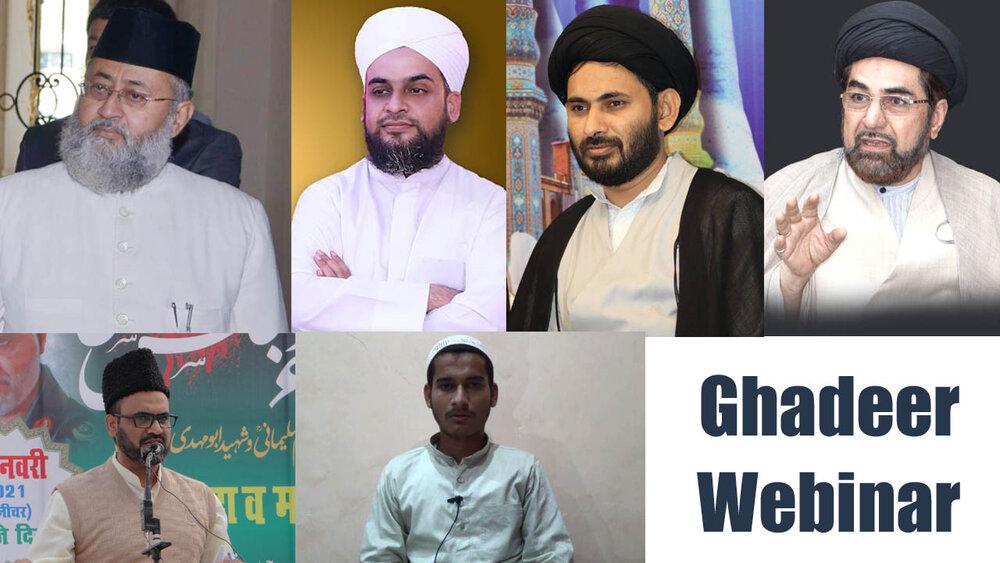 """عید غدیر کے موقع پر مجلس علمائے ہند کی جانب سے """"غدیر وبینار"""" کا انعقاد ہوا،شیعہ و سنیّ علماء نے حدیث غدیر کے تواتر اور اس کی عظمت پر گفتگو فرمائی"""