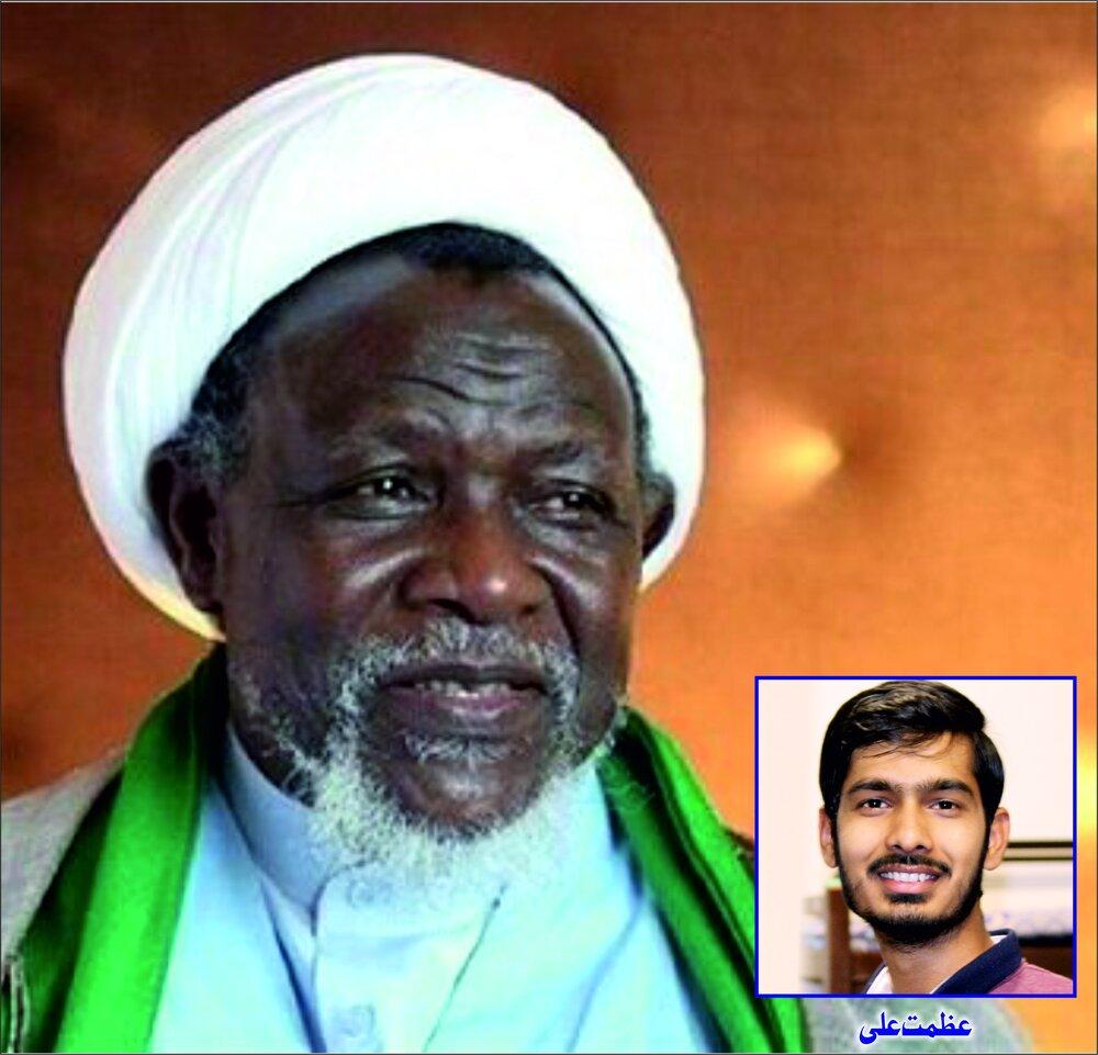 شیخ زکزاکی کی رہائی دراصل حق کی فتح اور باطل کی شکست فاش ہے