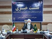 هیئت اندیشه ورز شورای هماهنگی تبلیغات اسلامی آذربایجان شرقی تشکیل می شود