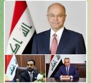 انتقاد فعالان مجازی عراق از نادیده گرفته شدن عید غدیر توسط دولتمردان این کشور