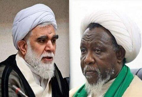 پیام تبریک رئیس شورای عالی مجمع جهانی اهل بیت (ع) به مناسبت آزادی شیخ زکزاکی