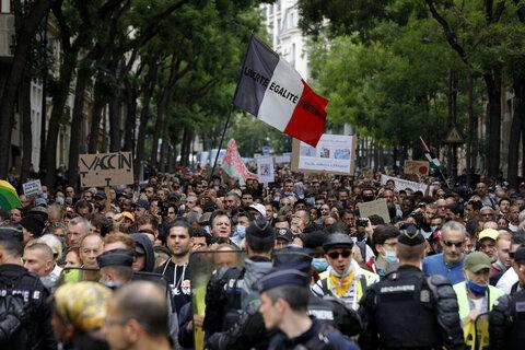 اعتراض در پاریس