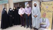 اولین خانه نهج البلاغه در آران و بیدگل افتتاح شد