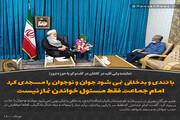 عکس نوشت | با تندی و بدخلقی نمی شود جوان و نوجوان را مسجدی کرد