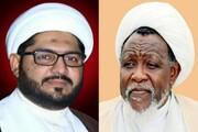 شیخ زکزکی کی رہائی ظلم و ناانصافی کے خلاف سچ اور انصاف کی فتح، مولانا علی حیدر فرشتہ