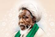 شیخ ابراہیم زاکزاکی کا اجمالی تعارف اور انکی دینی و ملی خدمات کا مختصر جائزہ