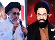شہید عارف حسین الحسینیہمہ جہت شخصیت کے مالک تھے، علامہ حسن ظفر نقوی