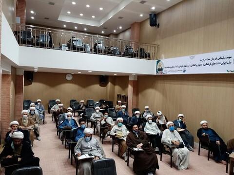 """دوره علمی مهارتی """"احکام"""" در خوزستان برگزار شد"""