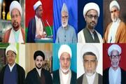 اترپردیش انتظامیہ کی جانب سے امسال محرم کے سلسلہ میں جاری کردہ گائیڈ لائن سے شیعہ قوم میں شدید غم و غصہ کی لہر