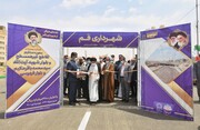 تصاویر/ آئین افتتاح ۱۲ پروژه عمرانی شهرداری قم با حضور آیت الله اعرافی