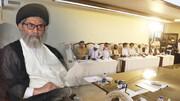عزاداری سید الشہداء شہری آزادیوں کا مسئلہ، علامہ ساجد نقوی