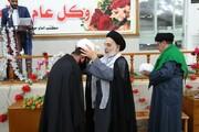 امام جمعة النجف الاشرف يتوج عدد من طلبة العلوم الدينية بزي علماء الدين بمناسبة عيد الغدير + الصور