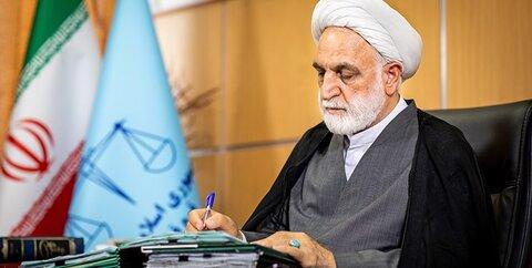 پیام تسلیت رئیس قوه قضائیه به یوسفعلی میرشکاک