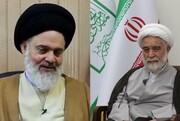 تسلیت رئیس شورای عالی جامعه مدرسین  به آیت الله داوری