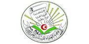 خرید پانصد دستگاه اکسیژن ویژه بیمارستانها توسط جمعیت علمای الجزایر