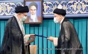 فیلم   لحظه اعطای حکم تنفیذ سیزدهمین دوره ریاست جمهوری اسلامی ایران