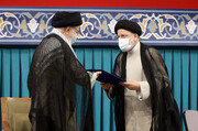 تصاویر/ مراسم تنفیذ حکم ریاست جمهوری حجتالاسلام والمسلمین سیدابراهیم رئیسی