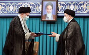 حکم تنفیذ سیزدهمین رئیس جمهوری اسلامی ایران + متن و فیلم