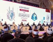 وزیر اوقاف سودان: صدور فتوای جمعی ضروری است