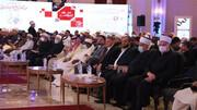 تصاویر/ ششمین کنفرانس بین المللی فتوا با حضور شخصیت های جهان اسلام در مصر