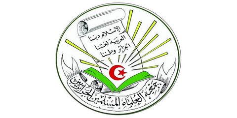 جمعیت علمای مسلمان الجزایر