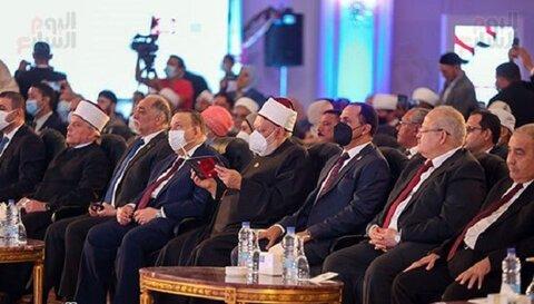 کنفرانس بین المللی فتوا در مصر