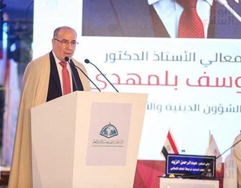یوسف بلمهدی وزیر امور دینی و اوقاف الجزایر