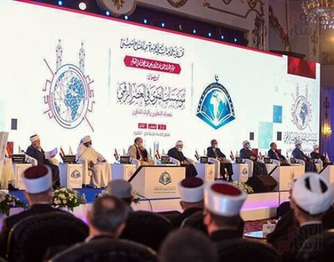 کنفرانس بین المللی فتوا