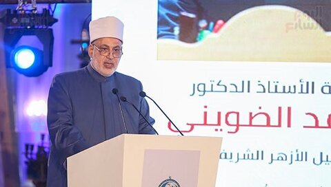 ششمین کنفرانس بین المللی فتوا در مصر