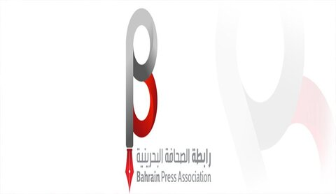 انجمن روزنامه نگاران بحرین