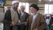 حداد عادل انتصاب نماینده ولیفقیه در استان سمنان را تبریک گفت