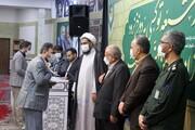 تصاویر / تقدیر از فعالان ستاد مردمی غدیر استان همدان