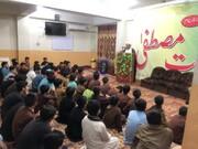 دور حاضر میں بچوں کو اسلامی تاریخ سے آگاہ کرنے کی ضرورت ہے، علامہ عارف واحدی