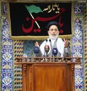 امام جمعه نجف: ایران تسلیم فشارها نخواهد شد
