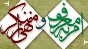 درس خارج امر به معروف و نهی از منکر در تبریز دایر می شود