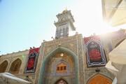 نشر معالم الحزن والسواد في أروقة مرقد أمير المؤمنين (ع) استعدادا لاستقبال شهر محرم الحرام  + صور