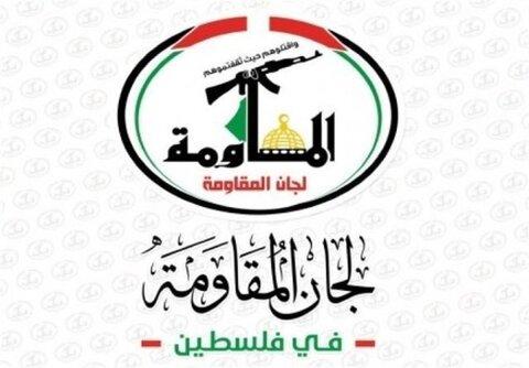 کمیته مقاومت فلسطین