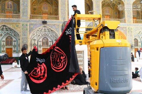 حرم حضرت امیرالمومنین (ع) در آستانه محرم سیاه پوش شد