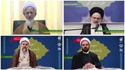 گزارشی از گردهمایی مجازی مبلغان و گروه های تبلیغی محرم ۱۴۰۰
