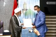 اختتام فعاليات المؤتمر الرقمي الأول لإحياء تراث أمير المؤمنين (عليه السلام)