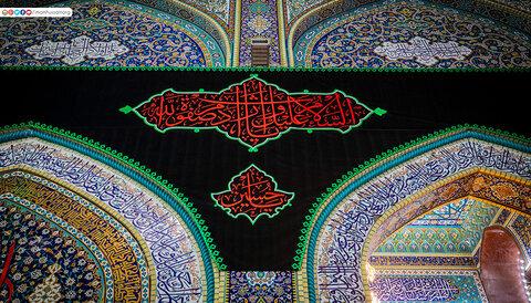 شاهد اعمال نشر السواد في مرقد الامام الحسين (ع) ايذانا بحلول شهر الاحزان محرم الحرام