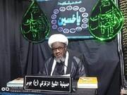 عزای حسینی در شهر جوس نیجریه اقامه شد+تصاویر