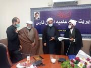 سرتیم های گروه های جهادی طلاب استان فارس تجلیل شدند