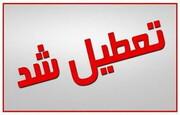 تعطیلی حوزه علمیه مازندران در روز سه شنبه