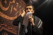 صوت | شب عاشورای محرم ۱۴۰۰ با نوای مهدی رسولی