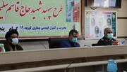 کمکرسانی و مراقبت از ١٣ هزار خانواده چهارمحال و بختیاری در طرح شهید سلیمانی